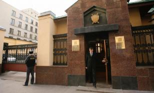 """В Генпрокуратуре заявили, что Панама не предоставила РФ документы по делу """"панамского досье"""""""
