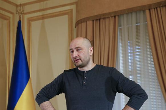 """Бабченко подтвердил бегство из Украины: процесс """"я сваливаю"""" запущен"""