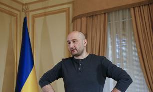"""Бабченко подтвердил бегство с Украины: процесс """"я сваливаю"""" запущен"""