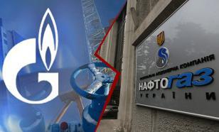 «Газовая война» между между «Газпромом» и «Нафтогазом»