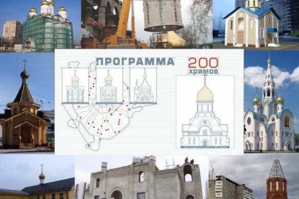 Участок на кладбище в Новой Москве выделен под храм