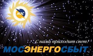 """""""Мосэнергосбыт"""" отключает электроэнергию инвалидам и многодетным"""