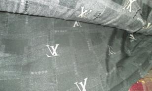 В Россию не пустили поддельную ткань Louis Vuitton на 247 миллионов