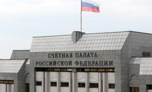 """""""Шоковый"""" сценарий для российской экономики составила Счётная палата"""