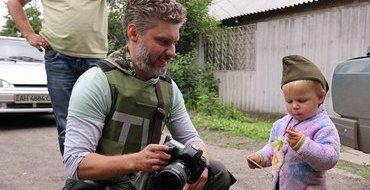 """Киев опубликовал """"расстрельный список"""" журналистов"""