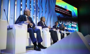 IV Ялтинский международный экономический форум: как бороться за инвесторов