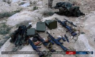 Как американское оружие попадает в руки исламистов