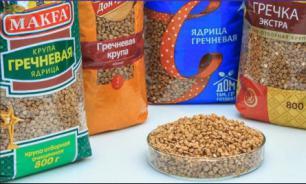 Жители России переходят с овощей на крупу из-за высоких цен