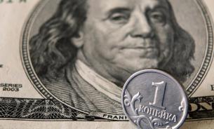 """""""Сделка века"""" не спасет: бюджет получит менее $1 за баррель нефти в мае"""