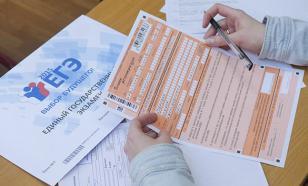 Костромской выпускник набрал 400 баллов на ЕГЭ