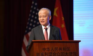 КНР: Россия и США должны солировать в ядерном разоружении, а не Китай