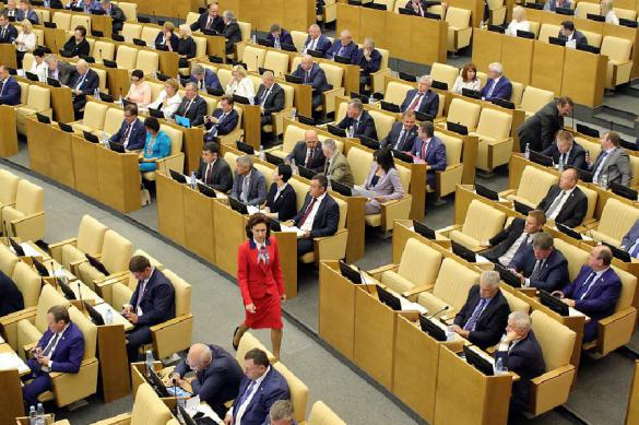 Законопроект о едином платеже для бизнеса внесён в Госдуму