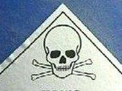 В приток Амура попали опасные химикаты