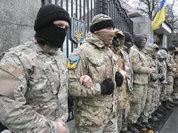 """""""Карательные батальоны состоят из маньяков"""""""