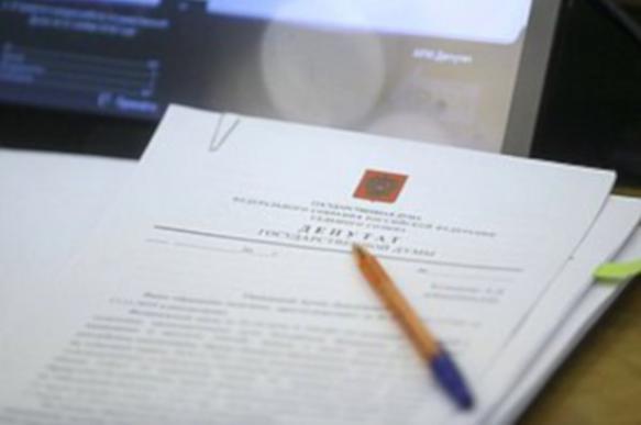 В России предложили ввести новый критерий оценки работы губернаторов