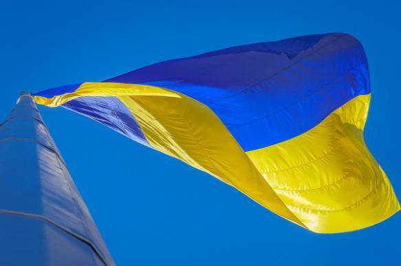 Правительство Украины сложило полномочия