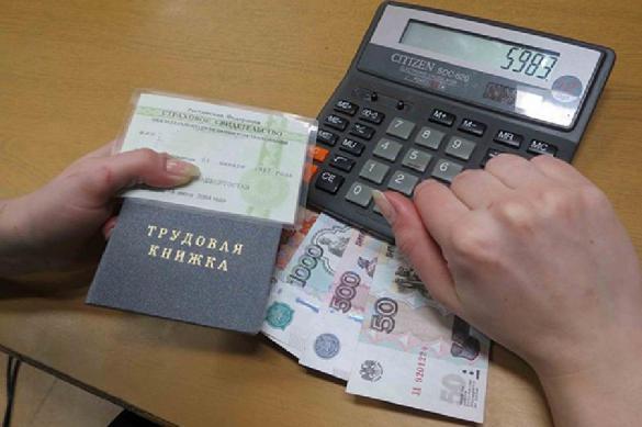 Российский бизнес намерен урезать зарплаты сотрудников
