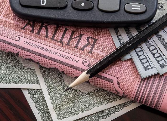 Финансист рассказала, когда нужно избавляться от ценных бумаг