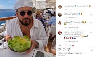 """Стас Михайлов """"отчитал"""" жену за обед из капусты и сыра"""