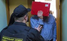 Клиент попытался отомстить банкирам бомбой из