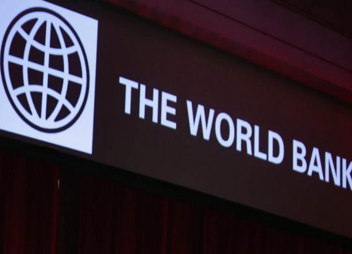"""Всемирный банк придумал, как """"подкинуть"""" Украине ещё один кредит"""