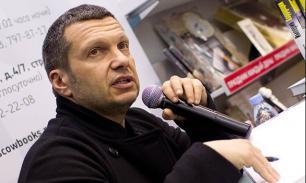 """Владимир Соловьев: """"Панамский вброс"""" - удар по бизнес-устройству мира."""