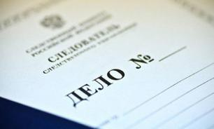 Чиновников Оренбуржья наказали за долги перед бизнесом