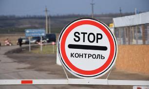 Украина закрыла пропускные пункты на границе с Крымом