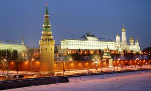"""Организация """"За права человека"""" распущена в России"""