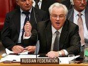 Троянский конь США расшатывает СБ ООН