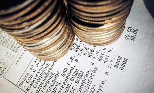 В квитанциях появится новая строчка с платежом в 150 рублей