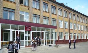 В московской школе подрались первоклассник и школьный психолог