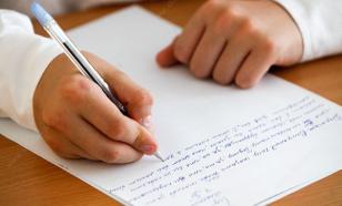 Школьников попросили написать сочинение о своих похоронах