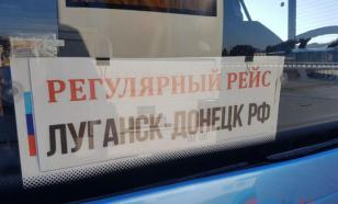 Жители Донбасса голосуют по поправкам в Конституцию