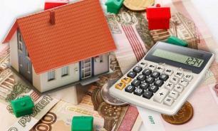 Суровая правда: наказание за неуплату налога на продажу жилья