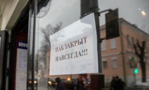 В России вдвое снизился оборот среднего и малого бизнеса