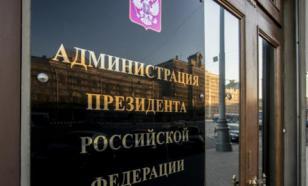 Сотрудник администрации президента скончался на рабочем месте