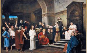 В Израиле обнаружено доказательство существования Понтия Пилата