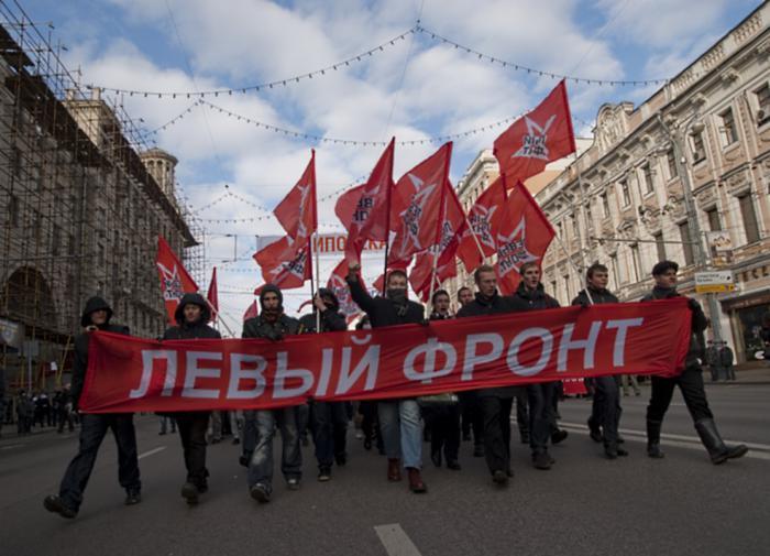 """""""Левый фронт"""" объявил о слиянии с КПРФ перед выборами"""
