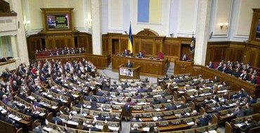 Актуально: Сын Порошенко предложил вывесить в Раде вышитую карту Украины