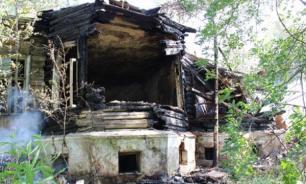 Усадьба предка Пушкина сгорела от умышленного поджога