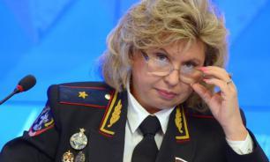 Москалькова: россияне недовольны соблюдением прав человека в стране