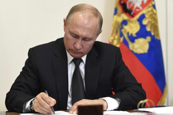 Путин подписал новую редакцию стратегии противодействия экстремизму