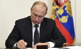 Путин подписал новую редакцию Cтратегии противодействия экстремизму