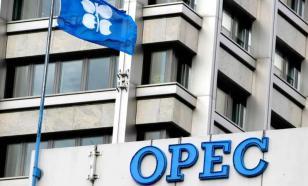 Решение ОПЕК+ привело к росту цен на нефть