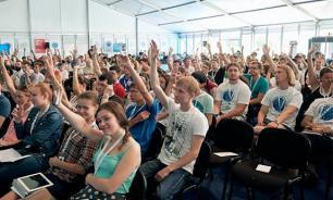 Лето форумов: первые итоги