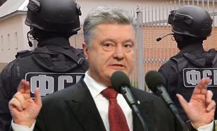 Спецагенты ФСБ высадились в Донбассе для расследования убийства Захарченко