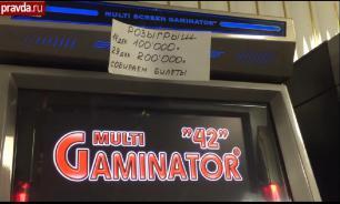 В Орехово-Зуеве полиция закрыла подпольное казино