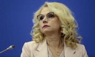 Голикова отчиталась о готовности финансировать нацпроекты с 1 января