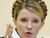 """Реалити-шоу """"посади Тимошенко"""" продолжается"""